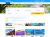 格安航空券,激安航空券の予約!ANA,JALの飛行機チケットの予約はスカイチケット!