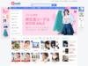 Qoo10 (New Gmarket) – 楽しいショッピングで多彩な自分をプロデュース