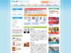 tssp.jp:通販−防犯グッズ、防災グッズ、介護用品、金庫など−