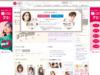 美容院・美容室・ヘアサロンの検索・予約サイト|ホットペッパービューティー