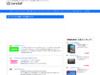toppa! wimax申込販売店 - 100円パソコンキャンペーン