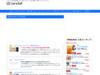高性能浄水器マルチピュア | マルチピュアジャパン
