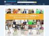 fcで独立・開業・起業!フランチャイズwebリポート