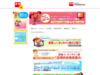 児童英検公式ホームページ|児童英検の「オンライン版」がスタート!