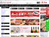 イベリコ豚,生ハム,スペインワイン,チーズ,世界各地のグルメ食肉通販 - 【グルメミートショップ】