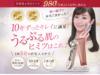 健康コーポレーション - 980円の美顔器エステナードソニック|-5.5歳に導くスペシャルセット