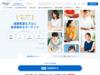 Lancers - 個人に仕事を売ったり買ったり - 仕事マーケットプレイス - ロゴ作成・システム開発・ホームページ制作などをクラウドソーシング