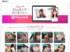 ライブチャットマシェリ/芸能人も参加する超人気サイト