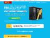 共用サーバー初期費用&月額最大3ヶ月無料! | レンタルサーバーなら お名前.com