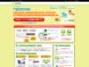 オークファンプレミアム会員 -「オークファン」無料テンプレート 詐欺対策 オークション出品比較。