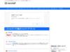 SamuraiWebshop 雑誌サムライマガジンの通販サイト