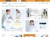 オンワードグループ公式ファッション通販サイト|ONWARD CROSSET