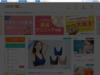新着クーポン | 割引クーポン共同購入サイト - くまポン(クマポン)byGMO