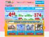 【AT独占】低価格・高品質は当たり前!1枚3.9円〜ネットで簡単注文!ABCネットプリントLight
