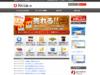 ネットショップ開業+ショッピングカート+集客機能搭載が無料で使えるmbレンタルサーバー