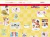 年賀状印刷、デジカメプリント、フォトブック、オンラインプリントはDigipri(デジプリ)へ