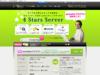 セキュリティ指向レンタルサーバー 4 stars server