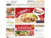 博多華味鳥(はなみどり)オンラインショップ - 博多の食文化をご家庭の食卓にお届けします