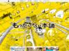 古本、CD、DVD、ゲーム買取販売【もったいない本舗】日本最大級の在庫数