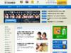 インターネット囲碁サロン『パンダネット』