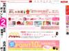 【楽天市場】バラ雑貨と猫雑貨のかわいいお店 薔薇雑貨のおしゃれ姫:薔薇雑貨のおしゃれ姫[トップページ]