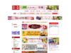 【楽天市場】中国茶王国「彩香」