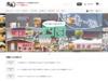 宅麺.com|ラーメン・つけ麺通販