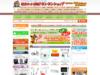 激安!家電のタンタンショップ 一流メーカー家電品・人気の新製品を日本一の安値で大放出!