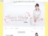 平野有紗ブログ