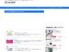 ライスフォースのアクセサリー通販グランコンフォール|(リング、イヤリング、ネックレス、シルバー)/topページ