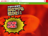 topページ 男女精力剤専門店 【あかひげ薬局】 公式通販サイト