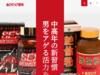 topページ|男女精力剤専門店 【あかひげ薬局】 公式通販サイト