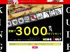 パチスロ無料ゲーム-オンラインアミューズメント 【スロパラ】