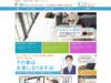 不動産担保ローン (株)総合マネージメントサービス