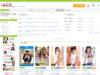 アイドルdvd・写真集通販&アイドルdvdダウンロードサイト「eic-book」