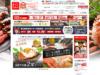 北海道の通販!蟹(カニ)・えび・いくら・うにをお取り寄せ - かにまみれ