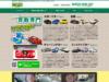 買取専門!改造車を売るならcps!あなたのチューニングカー探しています!