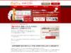 利用料金・プラン|メール対応業務をサポートする低価格のasp型メール共有・管理ソフト「問いマネ」