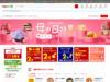 【楽天市場】サンプル特集 | 化粧品から健康ケアまで全品送料無料