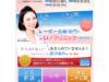 レーザー治療専門の美容皮膚科シロノクリニック(ニキビ)