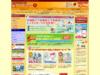 ショッピングカート【ショップメーカー】はネットショップの成功法則!