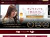 東京での異業種交流会・出会いならプレミアムステータスパーティ