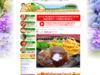 チーズハンバーグ・石狩川ベーコン各1袋セット/北海道トンデンファームの手作りハム ソーセージの製造・販売