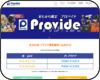 沖縄ホームページ制作・SEO|プロバイド