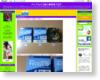 パープルバス釣り発明所ブログのサイトイメージ