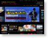 マリンアイテムショップ松田漁業用品店のサイトイメージ