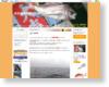 休日漁師の釣り日記のサイトイメージ