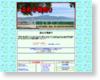 淡水小物釣りのサイトイメージ