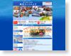 観光フィッシング&観光クルージングのサイトイメージ