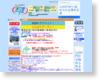 北海道最強の釣り情報 釣り友のサイトイメージ